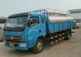ミルクの交通機関タンクミルクの貯蔵タンクのミルクの発酵タンク