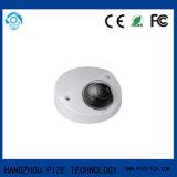 Câmera da abóbada do sistema WDR Hdcvi do CCTV da segurança