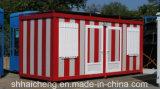 움직일 수 있는 잘 설계되는 Prefabricated 집