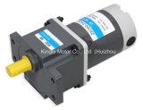 motor eléctrico del engranaje de la C.C. de la caja de engranajes 90W de 90m m pequeño
