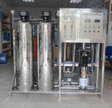 Kyro-1000L/H水フィルター5段階をインストールする方法を