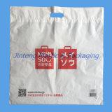 A annoncé Flat Handle Plastic Bag avec Logo Printing
