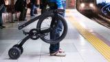Vélo avec du CE
