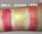 Vernis 루주 Pur 양재 레버 광택 있는 얼룩 Lipgloss OEM