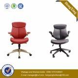 최신 인기 상품 회전대 매니저 행정상 가죽 사무실 의자 (HX-AC026)