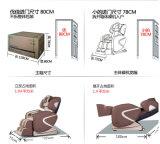 Cadeira cheia da massagem do corpo dos cuidados médicos do escritório Home