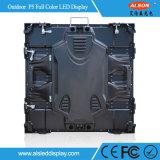 640*640mmのキャビネットサイズP5mmの屋外の使用料LED TVの段階のためのビデオパネルの印