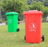 Heißes Quadrat-Abfall-Sortierfach des Verkaufs-2017 mit Rädern