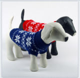 Mode Vêtements pour animaux Chandail à chien (KH0021)