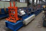 機械を形作るKxd Cの母屋の鉄骨フレームロール