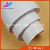 옥외 PVC 비닐 코드 기치 인쇄