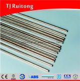 炭素鋼Arは盾の溶接のリンカーンTIGワイヤー利点Jg-56/Er70s-6にガスを供給する