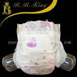 고품질 아기 기저귀 처분할 수 있는 아기 또는 아기 작은 접시 또는 아기 기저귀