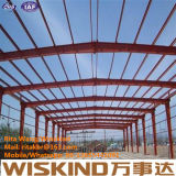 鋼鉄建物、鋼鉄倉庫のためのプレハブの鉄骨構造の風の抵抗力がある柱