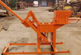 Машина делать кирпича глины низкого облечения малая ручная, машина делать кирпича Qts1-40 почвы