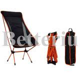 Neckrestの折るリクライニングチェアの椅子