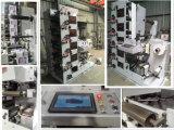 Разрезая машина для печати этикеток продольной резки (FQ-320B)
