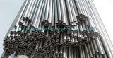 tubo d'acciaio senza giunte inossidabile 316L per lo scambiatore di calore