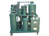 産業使用されたミネラル油圧油純化器(TYA-50)