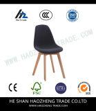 Hzpc124 새로운 플라스틱 팔걸이 편리한 의자