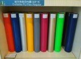 Vinyle noir de transfert thermique de couleur pour le T-shirt/textiles