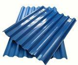 波形の金属によって電流を通される亜鉛屋根シート