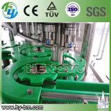 ガラスビン水充填機(BCGY) 31のSGS