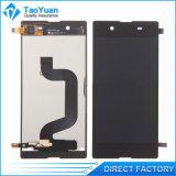 Handy LCD für Sony E3 D2202 D2203 D2206 D2243