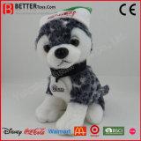최신 판매 견면 벨벳 박제 동물 개 장난감