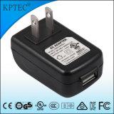 cargador del USB de 6V 1A con el certificado del CCC y de CQC