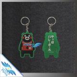PVC Keychains di abitudine del regalo dell'omaggio con il supporto chiave