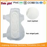 Constructeur respirable de serviette hygiénique d'absorptivité élevée de qualité