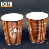 習慣によって印刷されるクラフトのさざ波の壁ペーパー熱いティーカップ