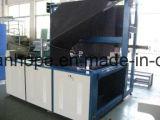 Машина ткани Rh-2100 двойная складывая