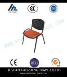 Hzpc104 새로운 플라스틱 의자 메시 의자 가구