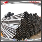 囲うことのための最もよい価格ERW鋼管