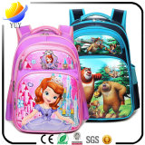 Novo Design Atacado Cute Butterfly Girl Child School Bag (Meninas Lovely 3D School Backpack Children School Bag)