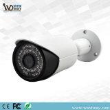 HD 5MP H. 265 CCTV 방수 통신망 IP 탄알 사진기