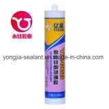 Sealant силикона для стеклянной ненесущей стены (YX-688)