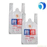 Многоразовые поли пластичные мешки супермаркета тенниски для покупкы