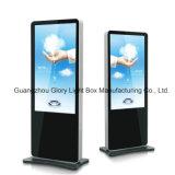 高い定義タッチ画面LCDの表示42インチの