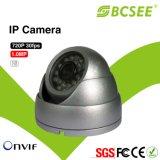 Sicherheit CCTV-Kamera der 960p 1.3MP Metall-IR-Abdeckung-HD (BF20R-IP13H) mit Poe
