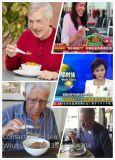 Ложка Gyenno толковейшая для Parkinson, Parkinson Анти--Трястиет ложку
