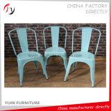Светотеневой удобный Seating рыночного сорта сталей (TP-60)
