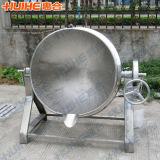 Aquecimento de vapor que inclina a chaleira do revestimento (sem misturador)