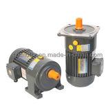 мотор однофазного редуктора шестерни 1/4HP горизонтальный малый зацепленный AC
