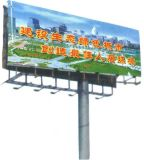Aço Pólos do quadro de avisos da placa do anúncio da via expressa de dois lados