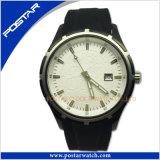 セリウムの専門家のシリコーンバンドが付いているスリーピースのステンレス鋼の腕時計