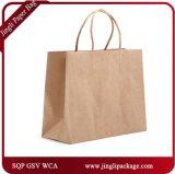 クラフトの白い紙袋の白いショッピング・バッグ