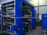 플레스틱 필름을%s Yb-6600 Flexographic 인쇄 기계장치